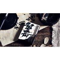 Mountain Wang Yue (Black) Playing Cards by Bocopo