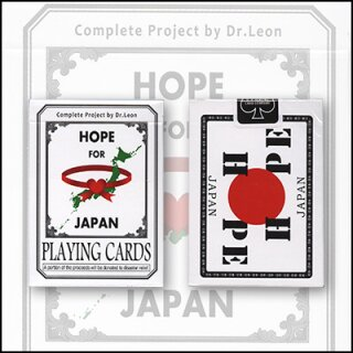 Hope Deck for Japanese Relief Dr. Leon - Bicycle